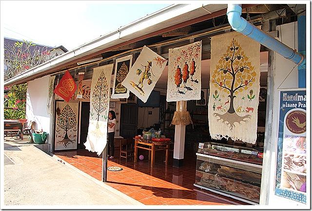 紙製品ショップ(Nalongkone Shop 2)