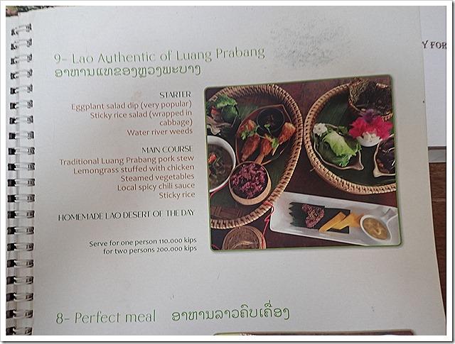 ラオ・オーセンティック・オブ・ルアンパバーン(Lao Authentic of Luang Prabang)
