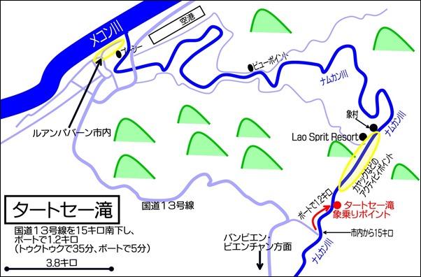 2009022_タートセー滝