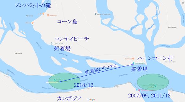 20181230_川イルカ生息地