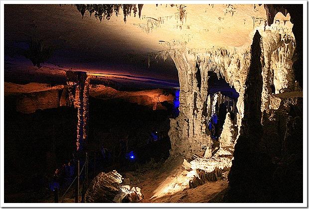 コンロー洞窟