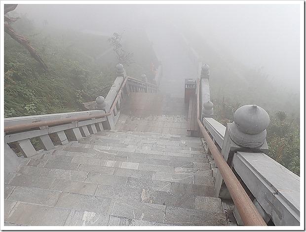 ベトナム最高峰ファンシーパン