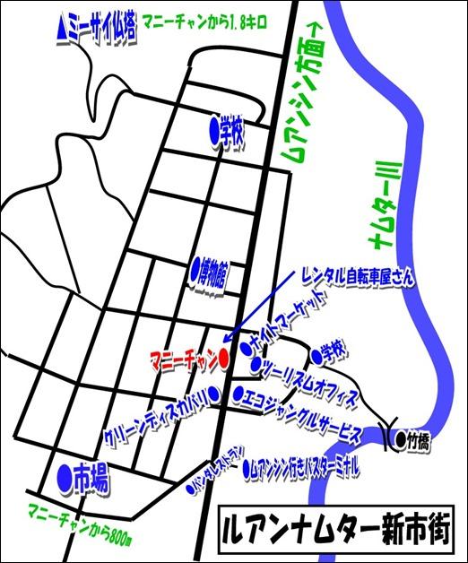 ルアンナムター新市街マップ